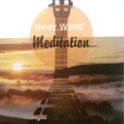 """Balakhilya Das & Friends - """"Inner World"""""""