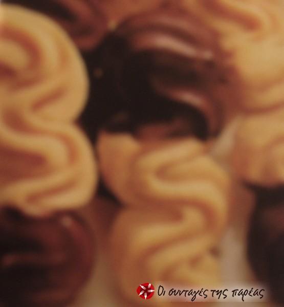 Δίχρωμα Βιεννέζικα Μπισκότα #sintagespareas