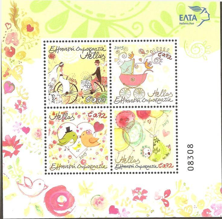 Francobollo: Personalized Stamps (Grecia) (Francobolli personali) Mi:GR BL92,Sn:GR 2690