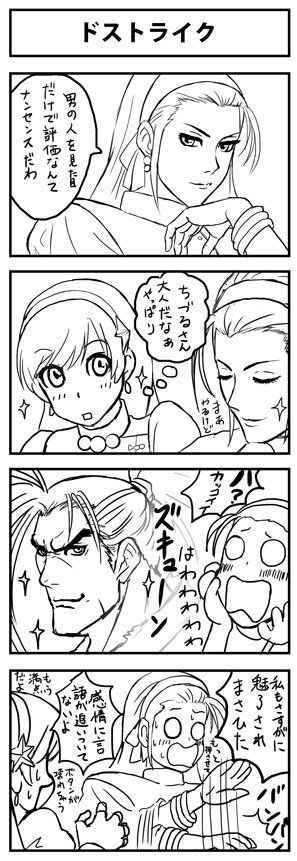 (1) Ikari Hime (@Ikari_Hime) | Twitter