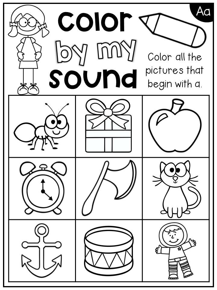 Beginning Sounds Worksheets Color By My Sound