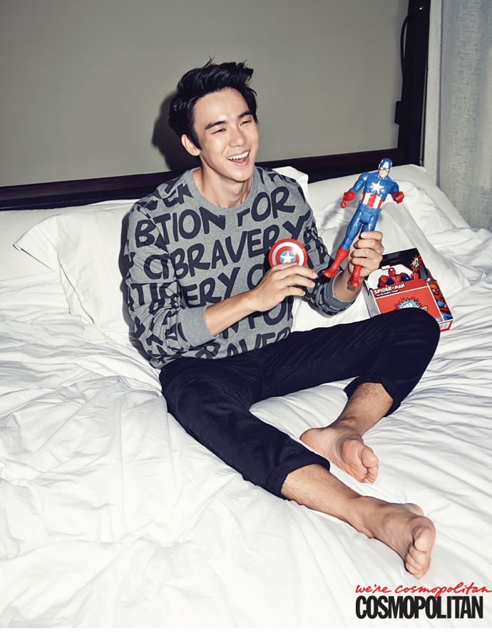 Yoo Yun Suk - Cosmopolitan Magazine September Issue '14