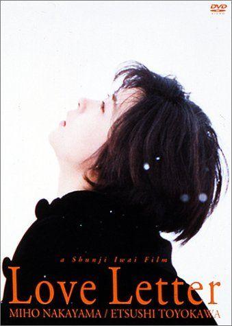 『Love Letter』ドリーズームがすごく効果的に使われてた。