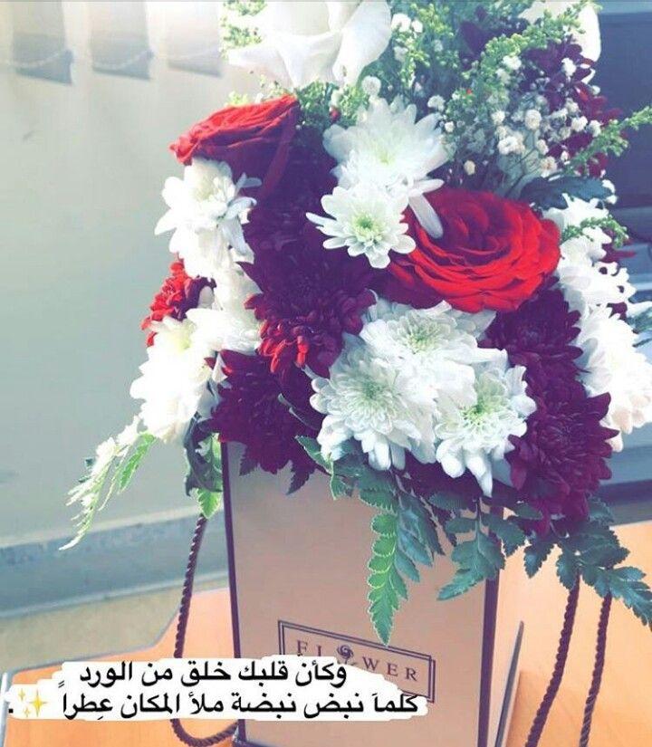 Pin By روح الورد On سناباتي Arabic Words Arabic Quotes Best Quotes