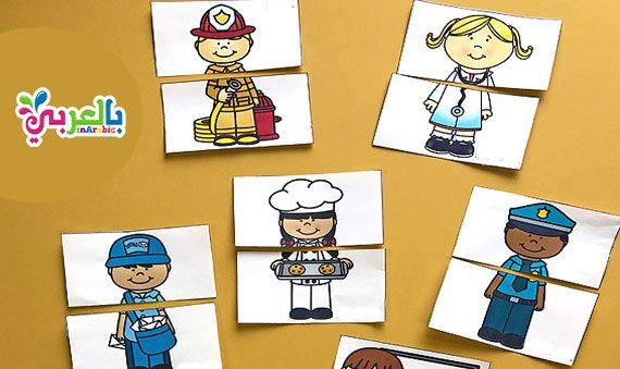 لعبة بازل أصحاب المهن للطباعة للأطفال Felt Board Stories Kids Hands Felt Board