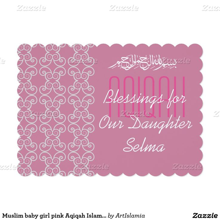 Muslim baby girl pink aqiqah islamic 5x7 paper invitation card muslim baby girl pink aqiqah islamic 5x7 paper invitation card islam and middle eastern culture pinterest stopboris Image collections
