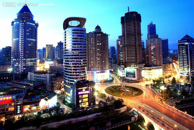 1000  Ideas About Guiyang On Pinterest