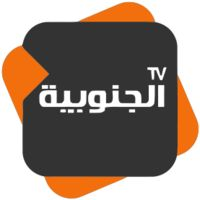 Al janoubiya TV Chaine tv National d'information Tunisienne … Émissions d'information vers la créativité servir le système économique national et les médias nationaux