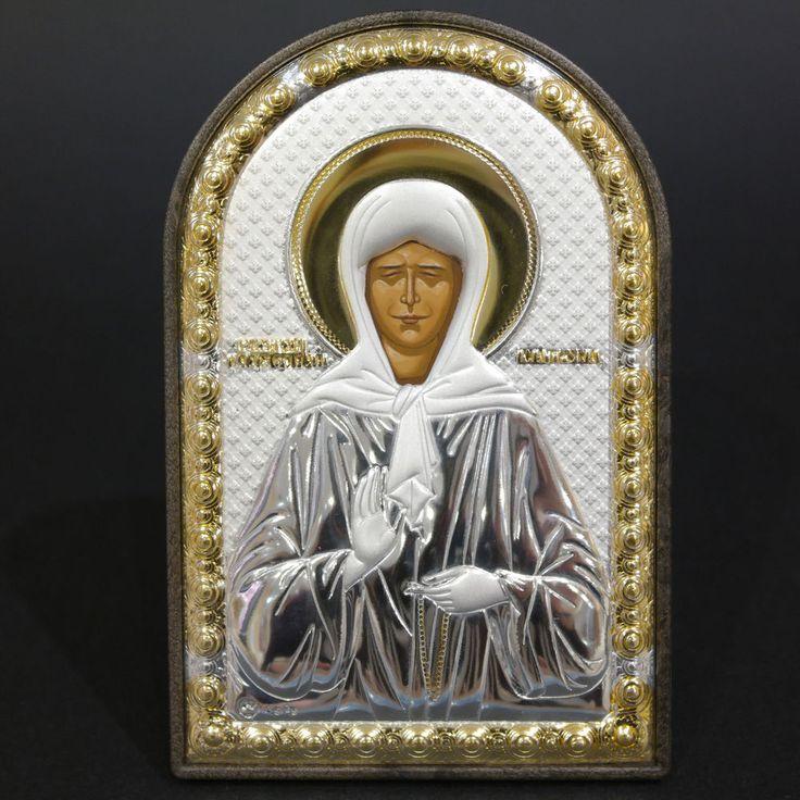Orthodox Silver 925 Icon Greek Handmade Byzantine Saint Matrona 8x12cm
