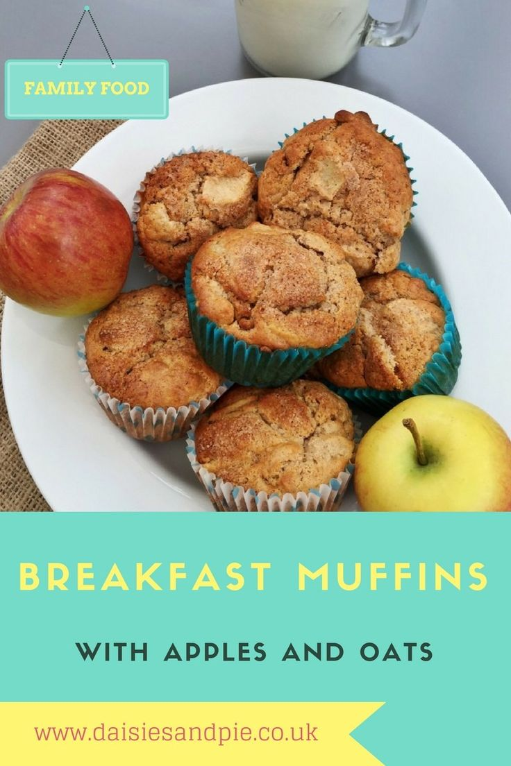 breakfast muffin recipe, apple breakfast muffins, oat breakfast muffins, easy muffin recipes, kids breakfast recipes, easy family food from daisies and pie