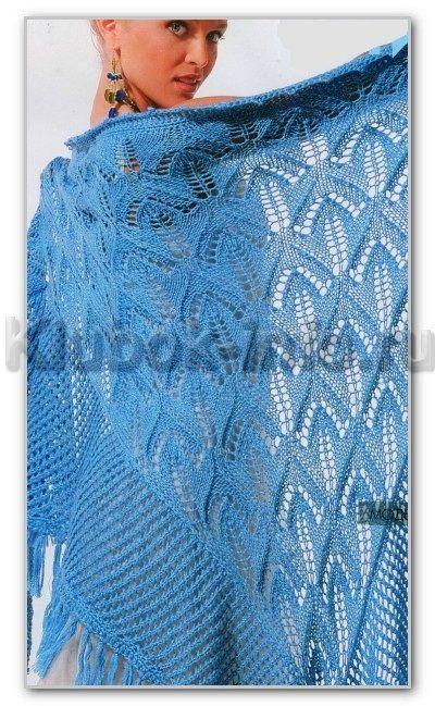 Вязание спицами. Однотонная ажурная шаль с широкой каймой и с бахромой. Размер: 275 х 230 см