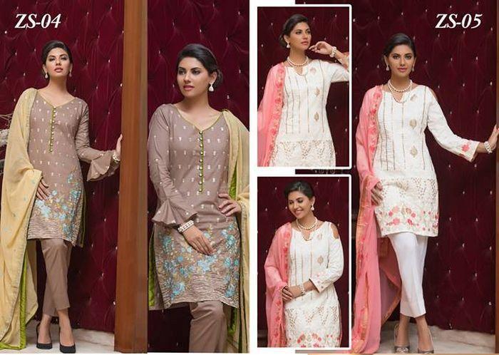 Maira Ahsan Formal Shalwar Kameez Collection 2018