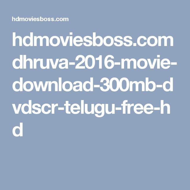 hdmoviesboss.com dhruva-2016-movie-download-300mb-dvdscr-telugu-free-hd