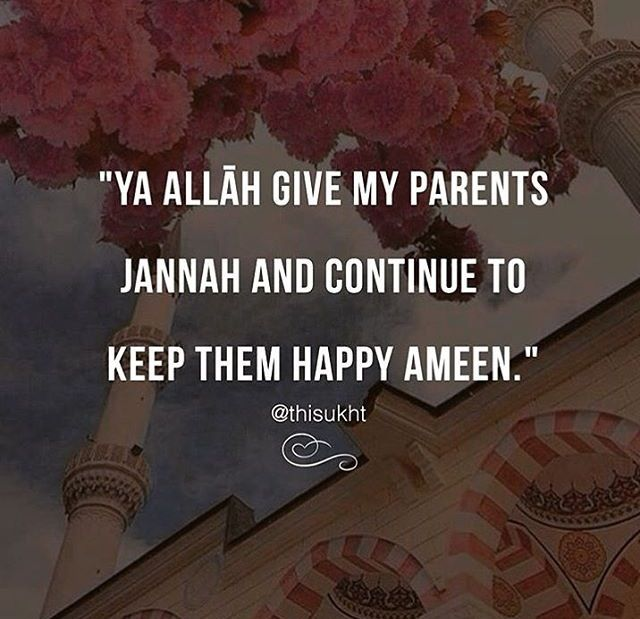 Dua for parents