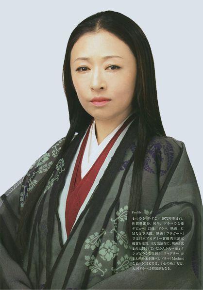 """Yasuko Matsuyuki (Japanese actress). Japanese miniseries """"Taira no Kiyomori"""". early from last years of Heian era in the Kamakura era."""