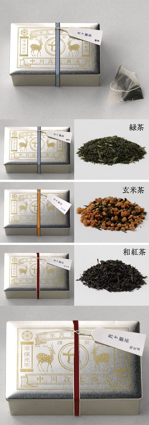 Pretty assorted teas and #packaging PD