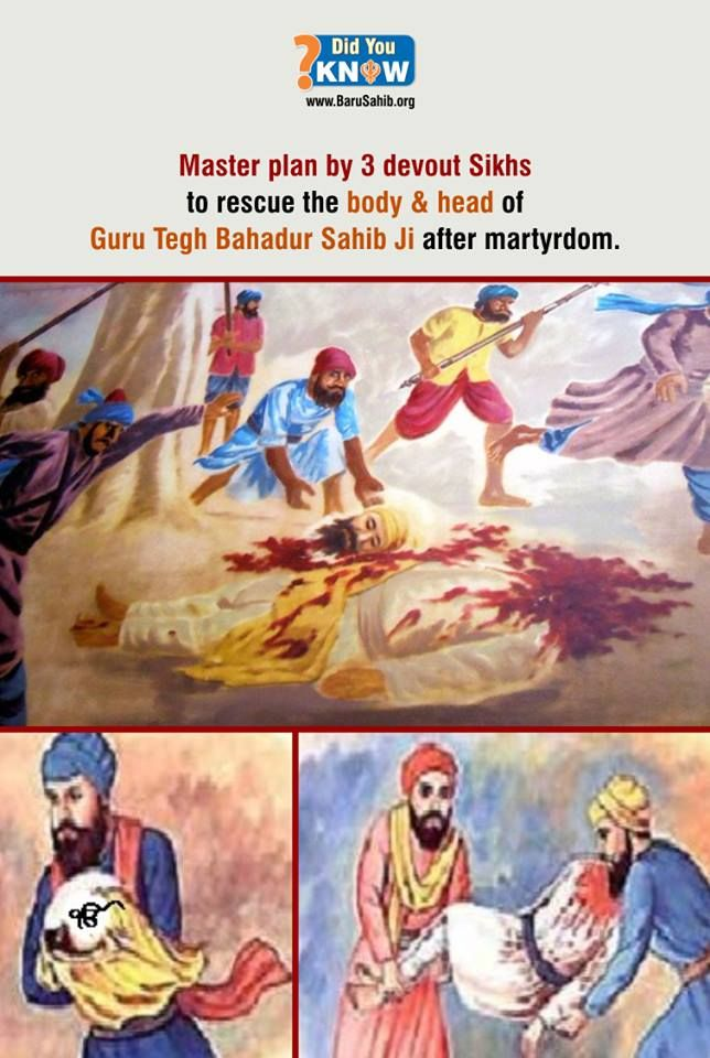 #BlessedtobeSikh  Master plan by 3 devout Sikhs to rescue the body & head of Guru Tegh Bahadur Sahib Ji after martyrdom  Read More https://barusahib.org/general/master-plan-by-3-devout-sikhs-to-rescue-the-body-head-of-guru-tegh-bahadur-sahib-ji-after-martyrdom/  Share & Spread!