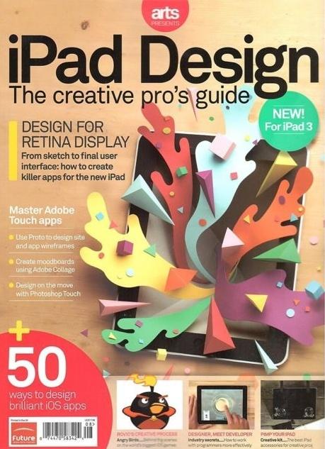 9 best Design Books images on Pinterest Computer art, Magazine - computer software skills