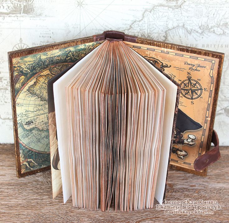Пиратский дневник | Мастерская Книги