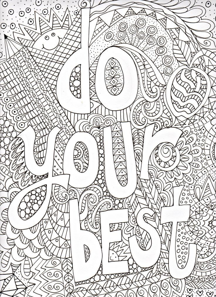 Do Your Best Quote Coloring Page Coloring Pages Inspirational Quote Coloring Pages Coloring Pages