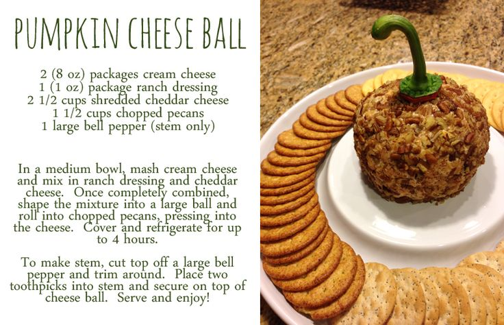 Cheese ball, from @Kelly Hunt {Eat Yourself Skinny}