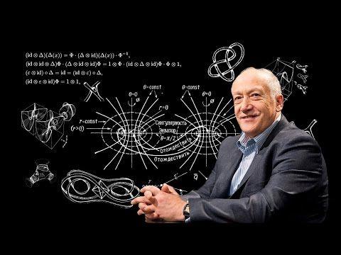 Специальная теория относительности - YouTube