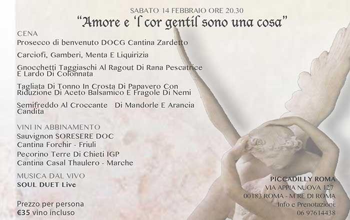 Piccadilly Roma - sabato 14 febbraio una serata all'insegna del gusto e della buona musica