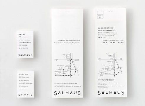 建築設計事務所「SALHAUS」のVIを担当。