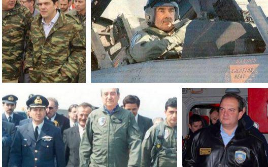 "AMYNA News and Views: Οι στρατιωτικές ""γκαρνταρόμπες"" των πολιτικών και ..."