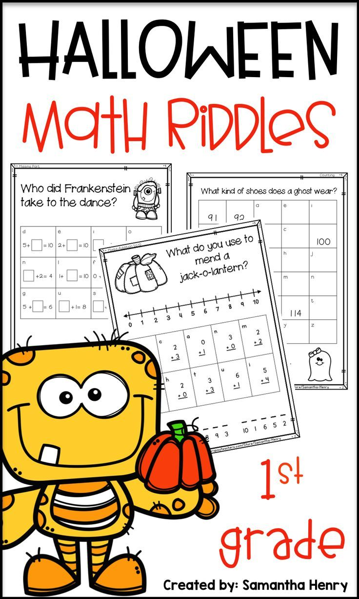 Blog Post All About Fall Activities Ideas For The Primary Grades Math Literacy Science Halloween Math Halloween Literacy Activities First Grade Lessons [ 1227 x 736 Pixel ]