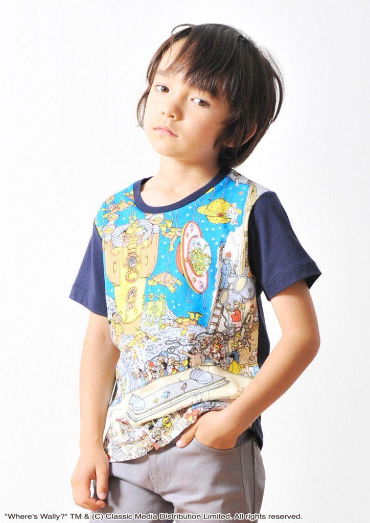 Where's Wally Short Sleeve (Alien World) – Design Tshirts Store graniph