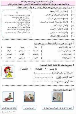 كتاب time for english للصف الاول الابتدائي