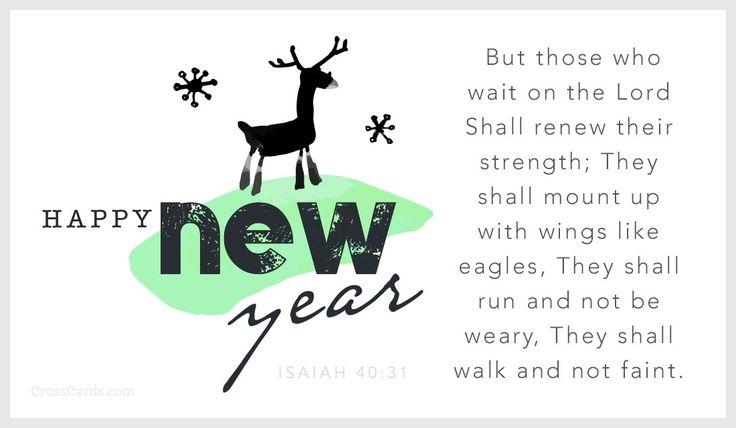 Happy New Year - Isaiah 40:31