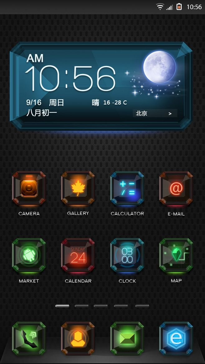 Crystal ui buttons