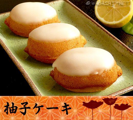 yuzu cake – Japanischer Zitronenkuchen Das Rezept…