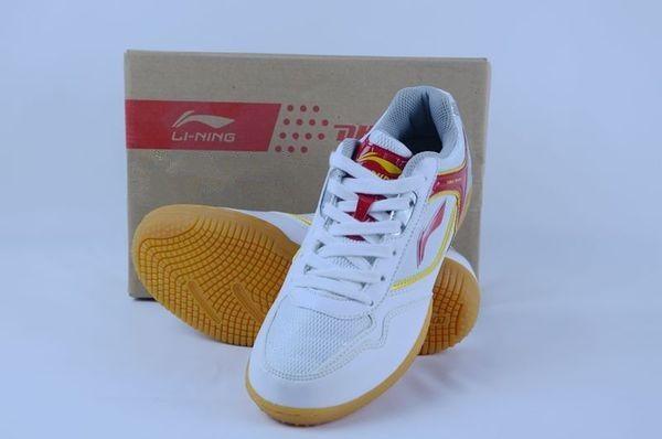 Li Ning Mens Table Tennis Professional Tournament Training Shoes
