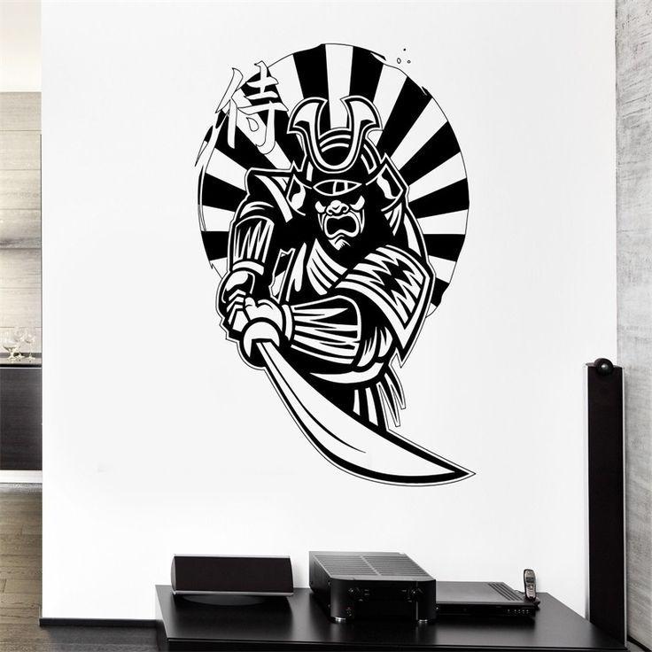 stunning design SAMURAI WARRIOR Wall Art Sticker Decal Mural 3 x sizes