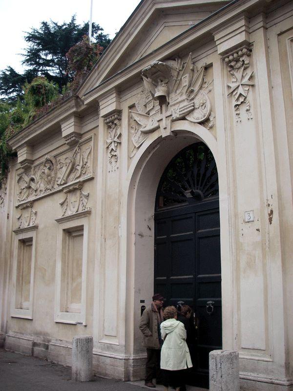 В скважину (проект Пиранези) виден собор Святого Петра.