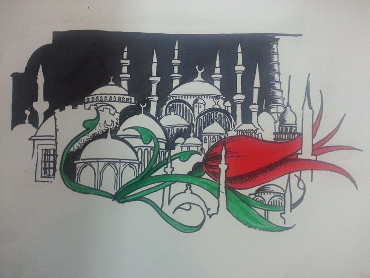 Mukadder Mustafa Erol
