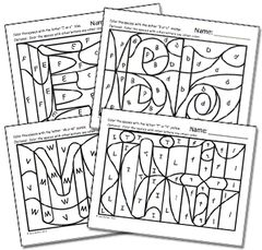 Hidden Alphabet Coloring Worksheets from HeidiSongs on TeachersNotebook.com (27 pages)