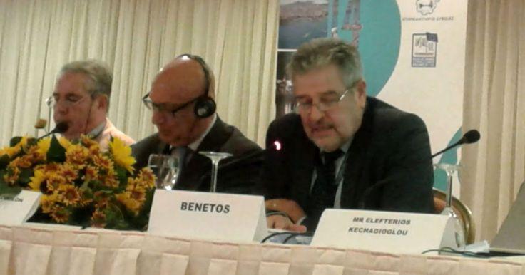 Ο Ε.Ο.Α.Ε.Ν. στο 16οετήσιοForumτουINSULEURκαι το 11οΠολυσυνέδριο Καινοτομία και Ανάπτυξη