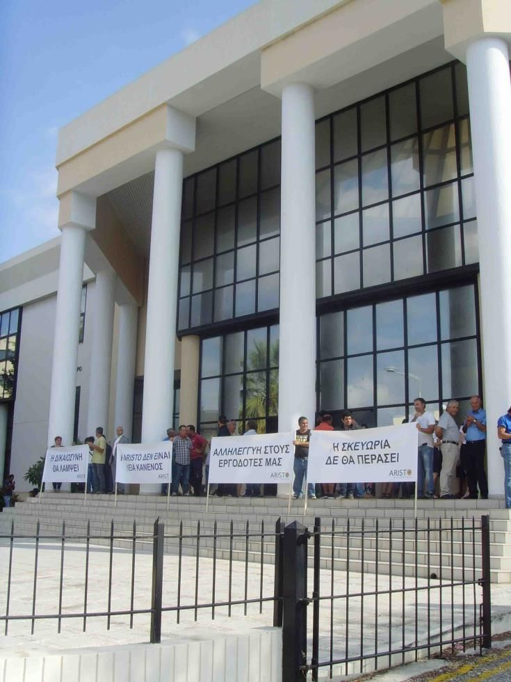 Διαγράμματα αγόρευσης σε 3 μήνες ζήτησε το Ανώτατο από εφεσίβλητους στην υπόθεση Αristo