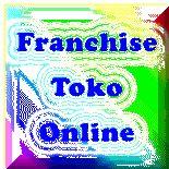Franchise Toko Online