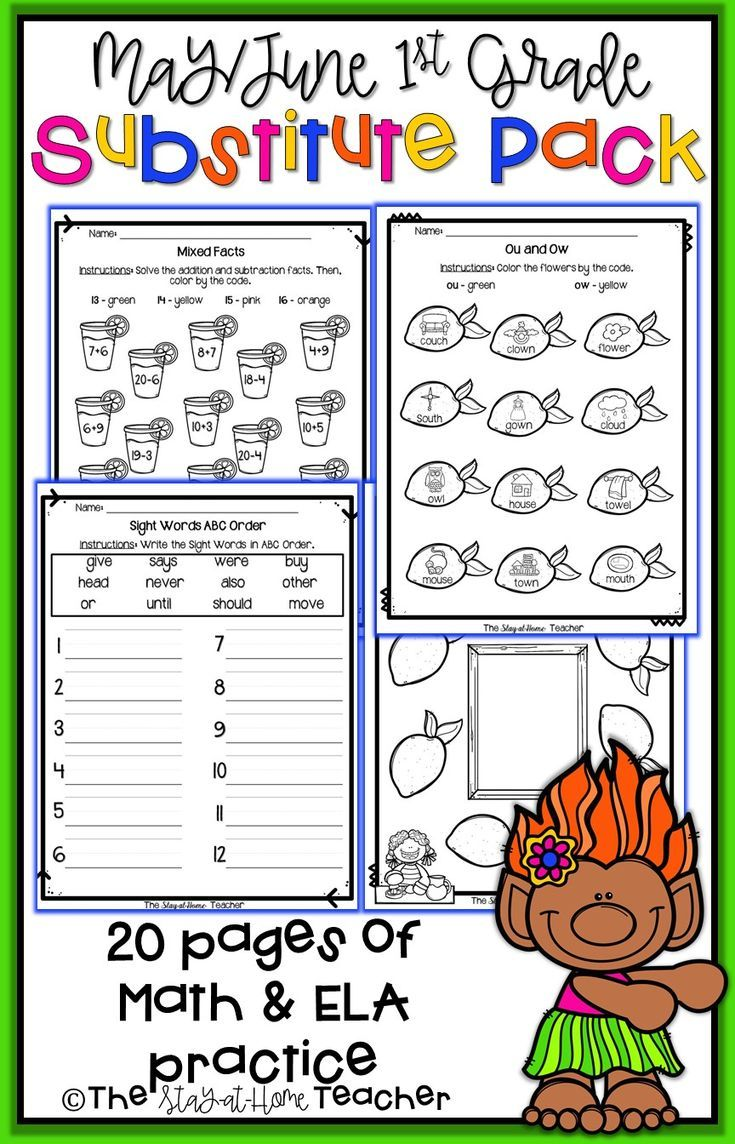 Make Planning For A Substitute A Breeze With These No Prep Worksheets Each Set Includes 20 Math And Language Ar How To Plan Phonics Lessons Classroom Survival