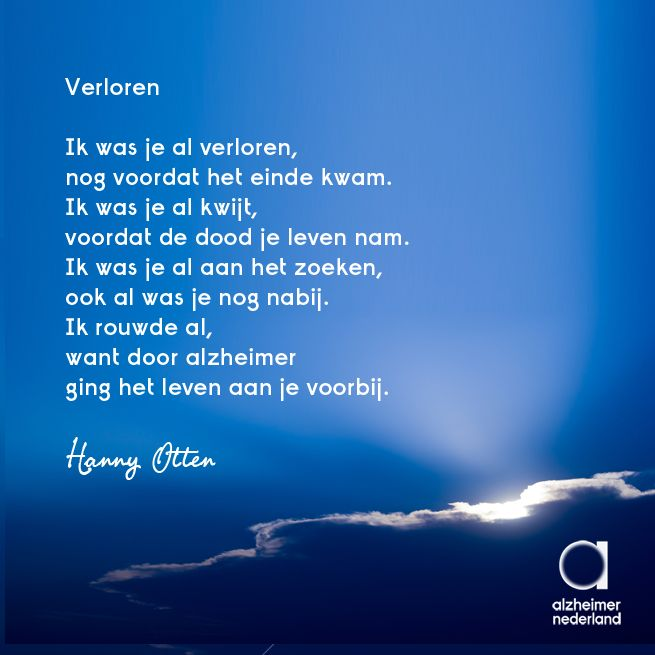 25 Unknown Facts About Dementia Raak gedicht over dementie. Gevonden op de Facebookpagina Gewoon Hanny: www.facebook.com/...