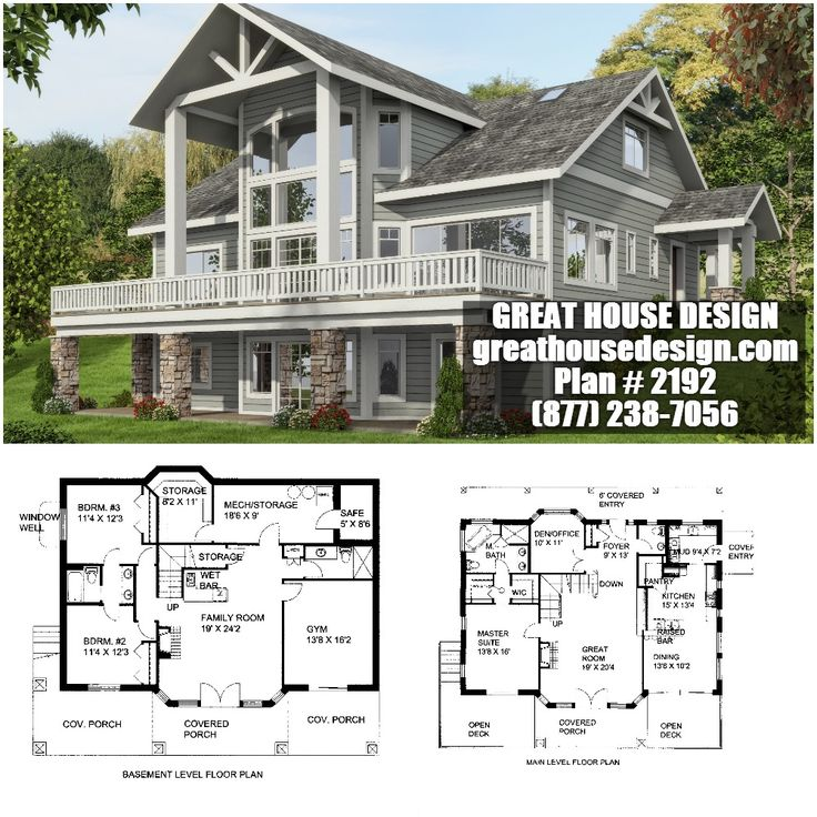Home Plan with Custom Great Room Windows