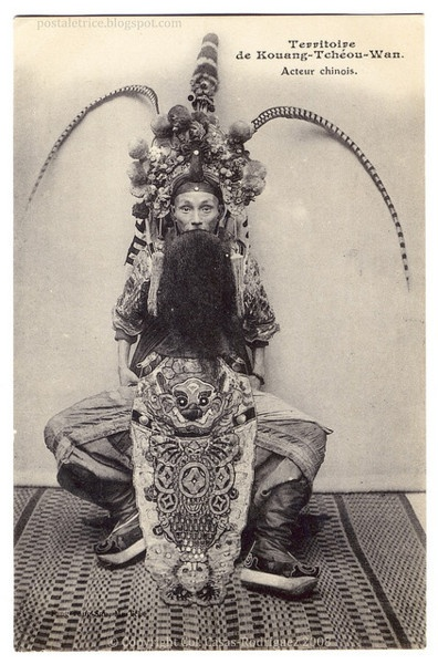 An Actor From the Chinese Opera (c.1910)