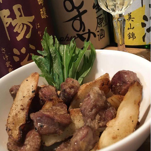 呑助オヤジのまかない料理 #195  大好きな居酒屋さんメニューを #オマージュ  砂肝の香り揚げ‼︎ #料理 #料理男子 #男の料理 #簡単 #cooking  #おつまみ #まかない #おかず #夕食 #和食  #おうちごはん #宅飲み #日本酒 #sake  #鶏 #肉 #砂肝 #唐揚げ #スパイシー #ポテト  #美味しい #おいしい #うまい #乾杯  #ごちそうさまでした