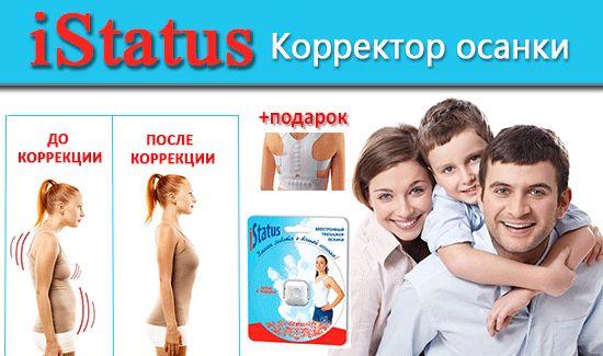 Интернет Магазин Товаров   СЛОН   Каталог товаров   Новинки