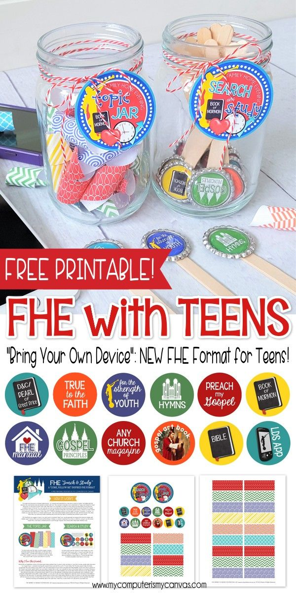 BYOD - Bring Your Own Device to FHE... an AWESOME, NEW Family Home Evening Format for families with TEENS; free printable #mycomputerismycanvas